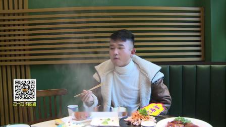 粤小煲猪肚鸡鲜汤火锅.mpg