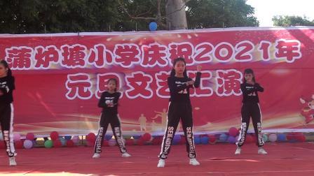 蒲炉塘小学庆祝2021年元旦文艺汇演全程内容