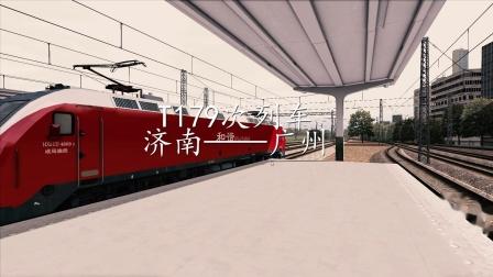 3.30湖南郴州火车脱轨事故模拟还原