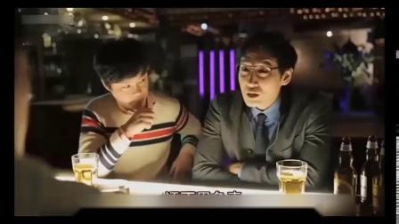 韩国《聚会的目的》,漂亮女同事一出场让众男眼前一亮