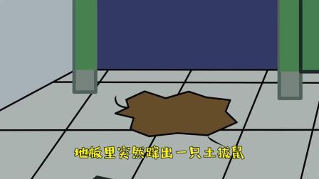 1. 太空狼人杀:好吃的甜甜圈,怎么会是生化武器呢?