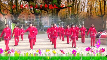 建群村广场舞《最幸福的新郎 最美的新娘》幸福婚庆舞蹈编舞莲雨荷集体版最新广场舞带歌词