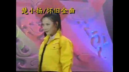 江涛、张秋秋、谢若琳《算盘歌》