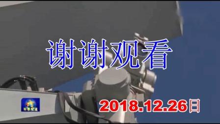 SF我爱这蓝色海洋【口琴】2021.1.18日