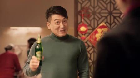 孙红雷 哈尔滨啤酒1900臻藏 祝大家2021牛气冲天