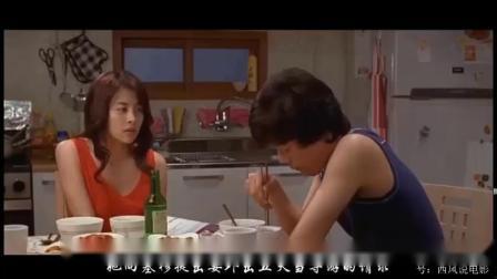 3分钟看完韩国伦理片《我的朋友他的妻子》,看完难受的喘不过气