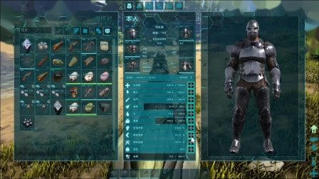 方舟:生存进化(ARK:Survival Evolved)玩家克苏恩完成达到105级成就~