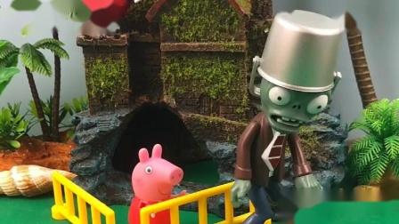 小猪佩奇被僵尸抓了,乔治开飞机来救佩奇,乔治打倒了坏僵尸
