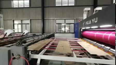 大辊筒印刷模切机 半自动双色印刷机 印刷堆码机 大包装箱生产