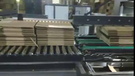 山东纸箱厂 临沂电商包装生产 淘宝箱批量自动化生产 印粘打包联动
