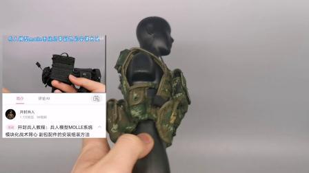 Flagset中国武装警察部队1/6兵人模型FS73028人民卫士特种部队人偶  开封兵人测评FS73028武警