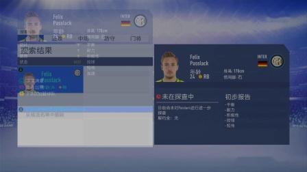 FIFA19 2021-01-18 11-39-48 电脑偷鸡不成蚀把米……