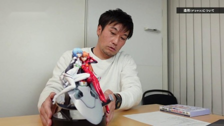 【3DM游戏网】贞本义行EVA新手办预告