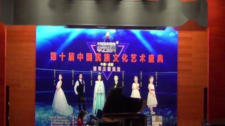 2020第十届中华民族文化艺术盛典曼音朗域儿童B组汤欣月《猫之步态舞》