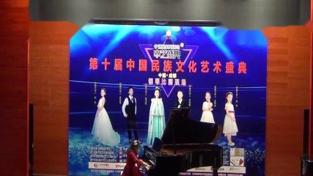 2020第十届中华民族文化艺术盛典曼音朗域儿童B组王若言《筝萧吟》
