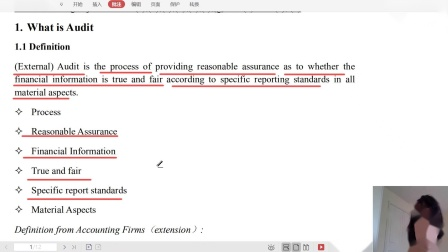 金立品ACCA网课:F8 Chapter1 Concept of audit and assurance(1)