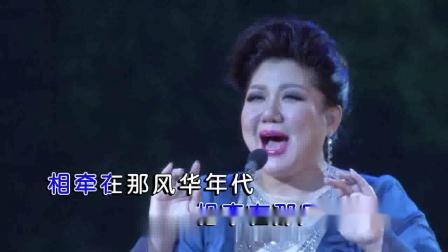 张妮--爱在四季