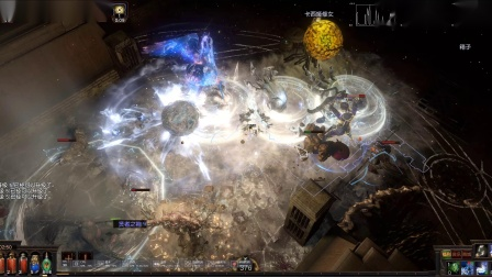 Path of Exile 2021.01.19 - 02.50.01.02