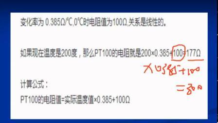 变频器外部端子(0-10V)控制讲解65