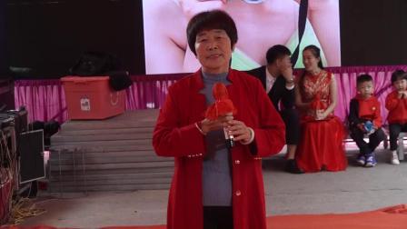 樊浩楠&柴小昭喜结良缘文艺演出