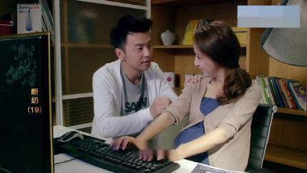 老公让怀孕的老婆对着电脑帮忙翻译英文,被长辈一顿训