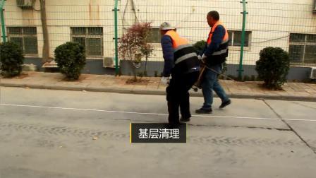 水泥地面开裂,不知道怎么办,今天就让你看看修补黑科技!