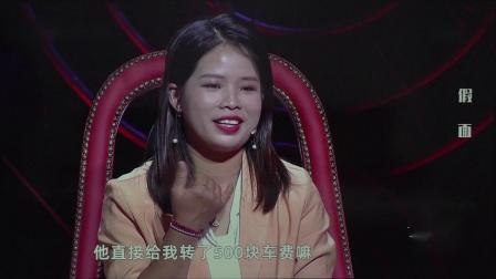 谢谢你来了《假面》重庆卫视