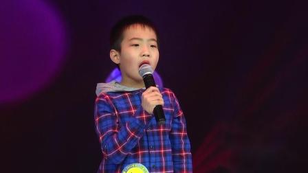 442号、康耘赫、独唱《一年级的小男生》 、儿童A组、选送单位:呼和浩特市新城区文化馆、指导老师:石香菊