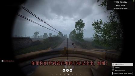 LC苏拉 中国玩家竟指挥老外改变了二战进程!人间地狱