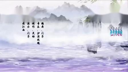 【南水湖之恋】古典大扇舞_(正面)