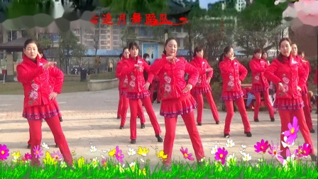 建群村广场舞《最后的倾诉》网红编舞惠汝集体版最新广场舞带歌词