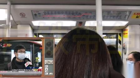 假期计划系列4#广州地铁1号线烈士陵园-东山口区间运行与报站[01 55 56]A3蚕宝宝。