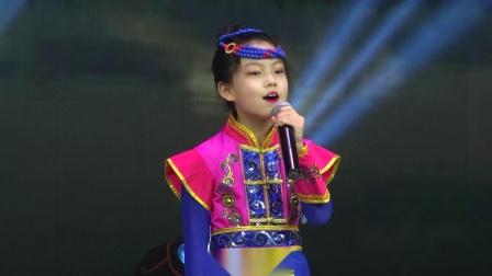 479号、张萌、独唱《塔林图雅》 、儿童B组、选送单位:呼和浩特市新城区文化馆、指导老师:石香菊