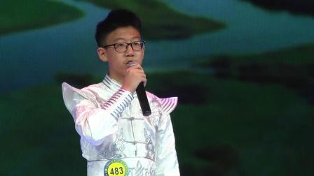 483号、刘晓涵、独唱《牧人》 、儿童B组、选送单位:呼和浩特市新城区文化馆、指导老师:石香菊