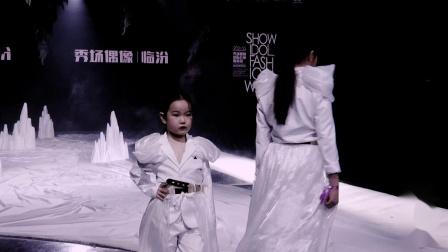 2021秀场偶像时装周组合团队秀