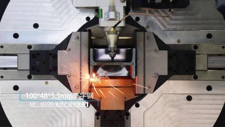 海目星激光切管机管材类型全覆盖:工字钢切割