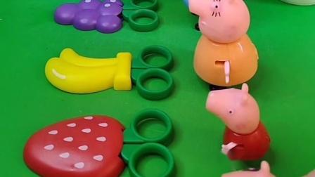 佩奇他们的都是水果,可是乔治的是胡萝卜,佩奇给乔治