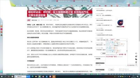 20210120_杨辉公开课录像