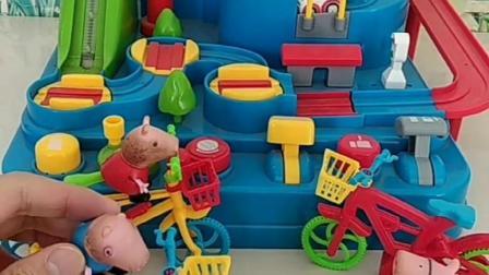 乔治佩奇来玩汽车闯关,自行车让猪爸爸看着,真是一个贪睡的爸爸