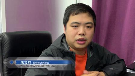 维谛技术(Vertiv)案例_天津联通空港数据中心