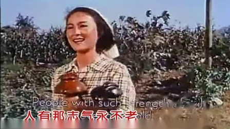 董文华-人说山西好风光vcd普