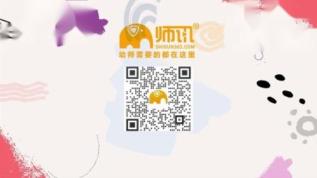 """7.15师讯幼儿园公开课-《我们的""""族""""音 》"""