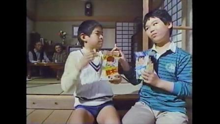 1986 日本电视广告