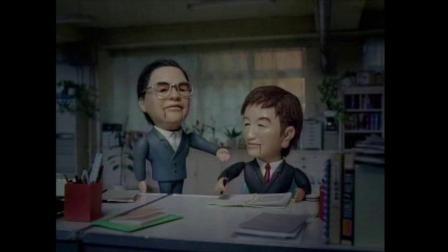 2006 日本电视广告