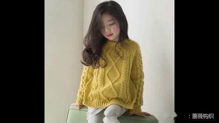 蔷薇钩织视频第225集花铃片头