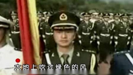 董文华-文明礼貌歌VCD普
