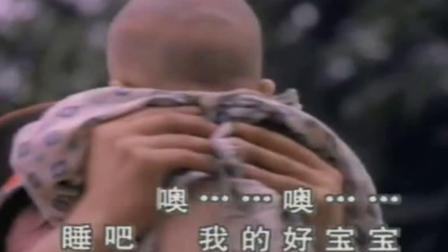 董文华-我的小太阳vcd普