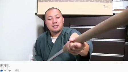 【3DM游戏网】刀匠打造真实鬼灭日轮刀