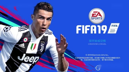 FIFA19 2021-01-21 12-50-44-122_fixed 又强退了……