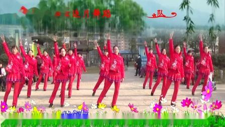 建群村广场舞《旧梦一场》网红编舞彭晓晖集体版最新广场舞带歌词